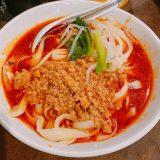 湧の台所_麻辣刀削麺