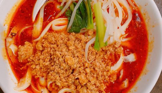 """Yu no daidokoro"""", Akasaka Mitsuke, which serves delicious hot and spicy sword-cutting noodles"""