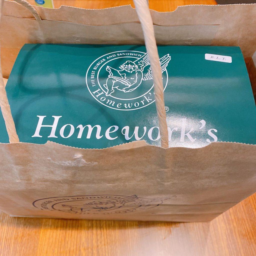 homeworks_デリバリー