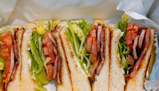 麻布十番の美味しいハンバーガー店「homeworks」のお取り寄せ