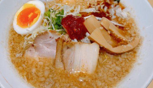 Take some back fat at Nogata Hope in Nakano!