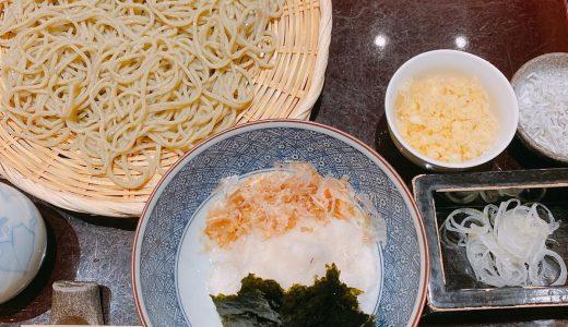 good soba noodles at Sagara in Akasaka Mitsuke