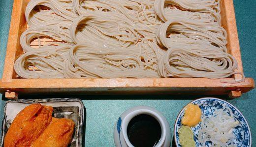 """KINASEYA"""", a specialty of Niigata hagisoba in Akasaka"""