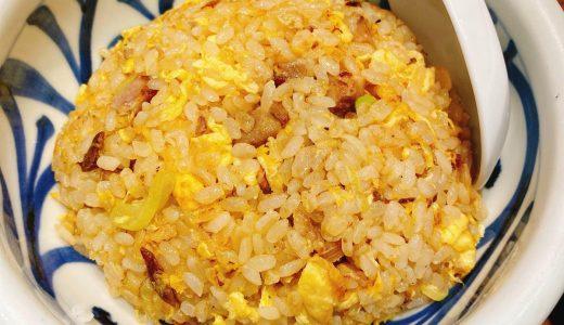 "Miso ramen and fried rice at Akasaka's ""Ittenbari"