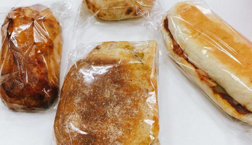 六本木、リーズナブルで美味しいパン!「ラトリエ・デュ・パン」