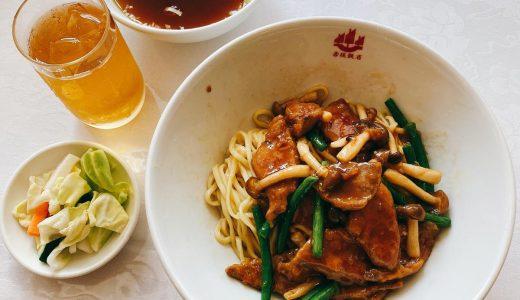 Oilsoba and Lebanime-Bammen for lunch at Akasaka Restaurant