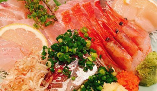 麻布十番「魚可津」念願の夜訪問、魚で飲む