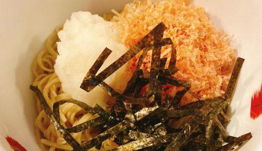 西所沢で出会った絶品蕎麦「久呂無木」
