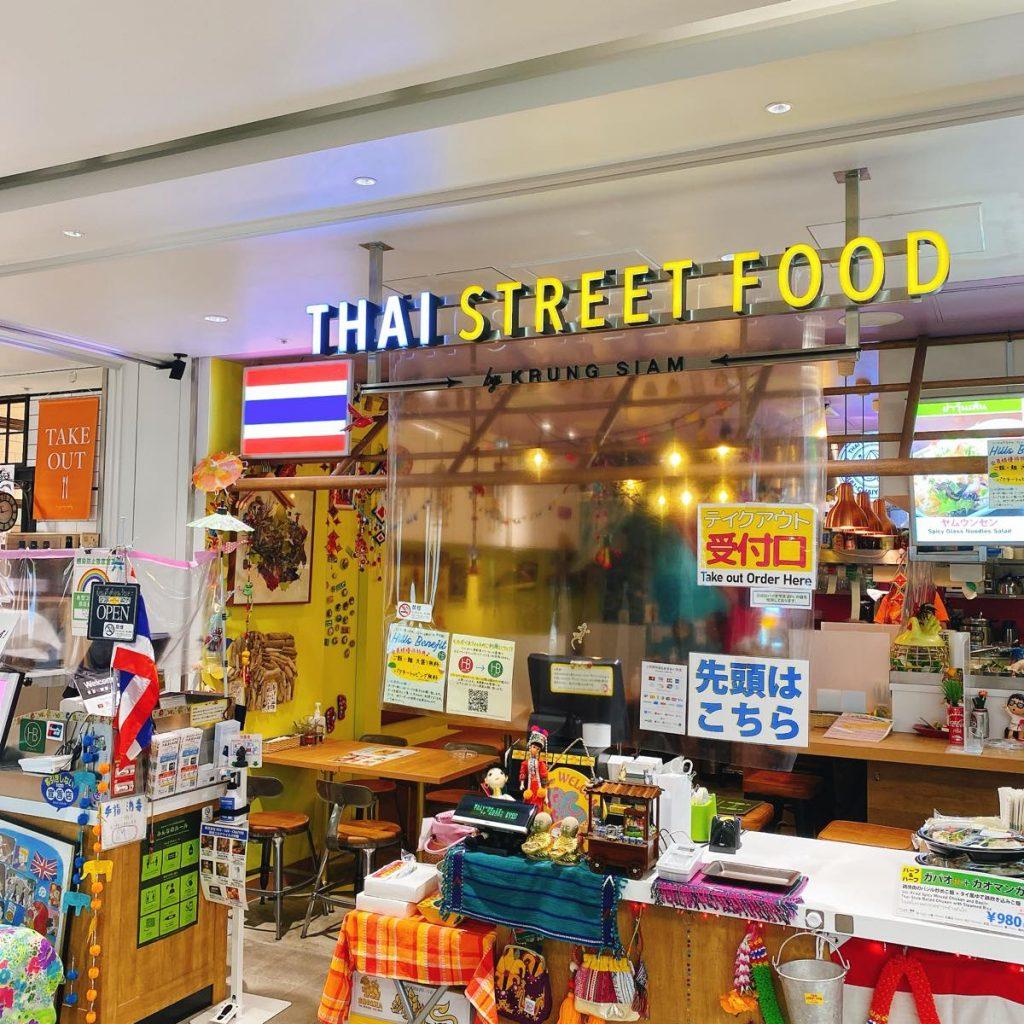 thaistreetfood_外観