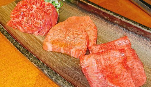 憧れの焼肉、「蕃 YORONIKU」に行ってみた