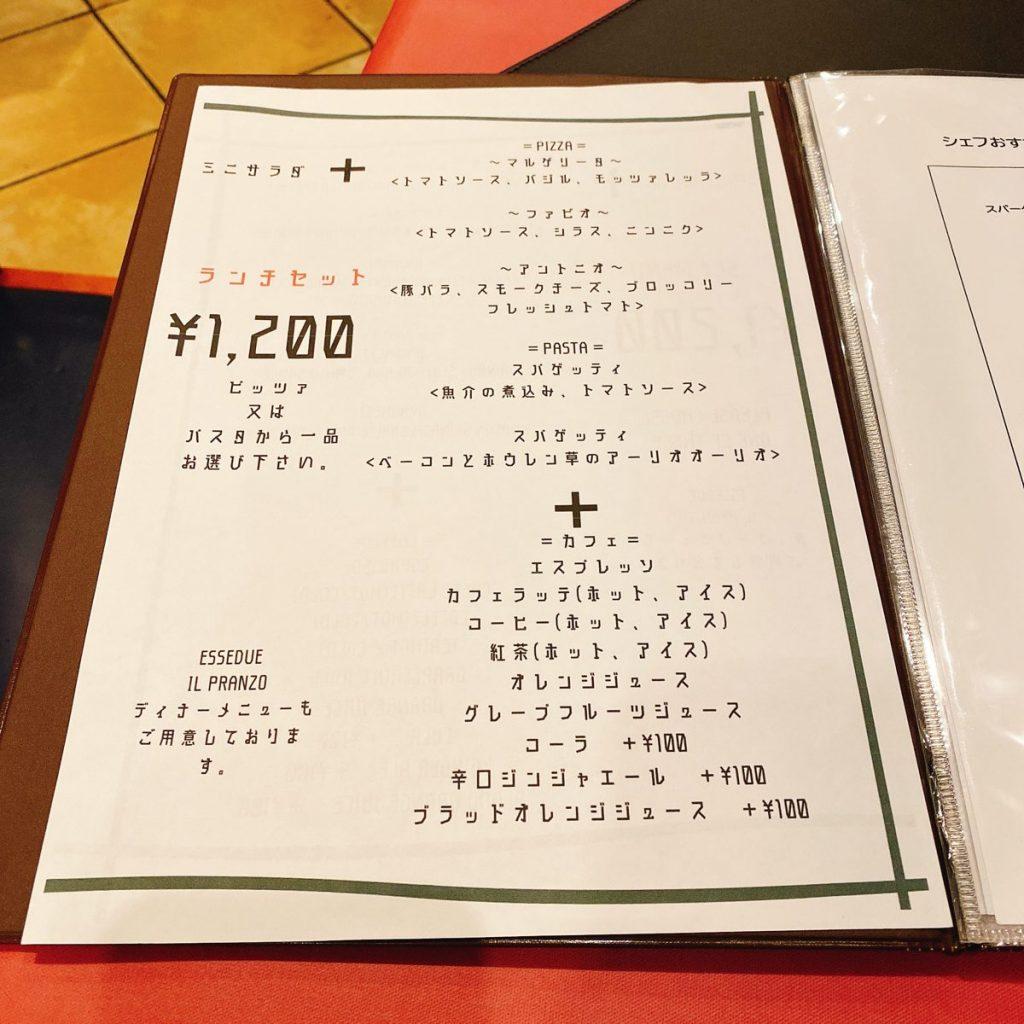 Essedue_menu