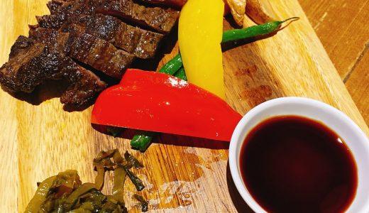 中野のワインビストロ「ツイテル」で熟成肉