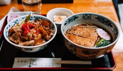 赤坂のそば屋「江戸清」のイベリコ豚丼セット