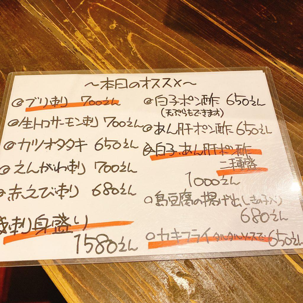 海神_menu