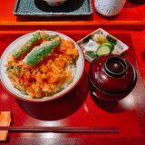 魚新_天ばら