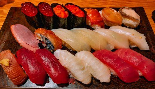 緊急事態宣言明け復活の「雛鮨」で寿司食べ放題
