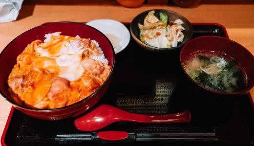 溜池山王で秋田比内地鶏の親子丼「きすけ」