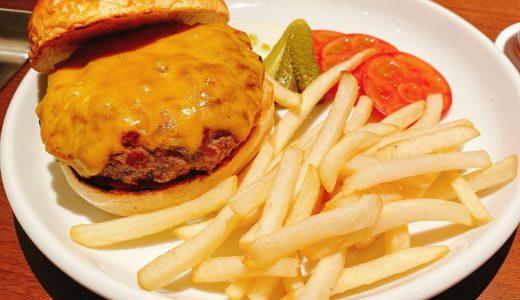 ミッドタウンのステーキ「Union Square Tokyo」のハンバーガー