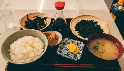 三浦、宮川港の絶品定食「まるよし食堂」