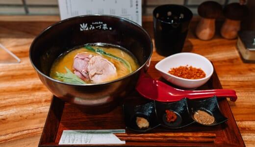 赤坂に誕生!名前に似合わずパンチの効いたニューオープンのラーメン店「みづ菜」