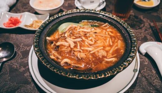 六本木「中国飯店」でふかひれあんかけご飯