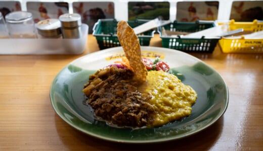 四谷でスリランカカレー「スパイスカレー食堂」