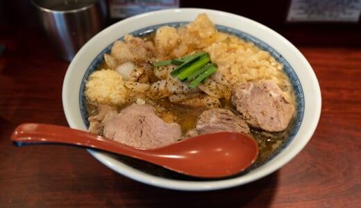 小伝馬町のスタミナラーメン「たた味」