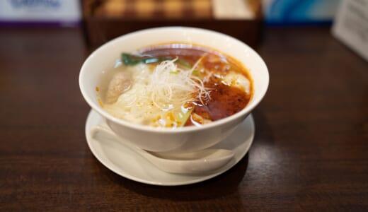 赤坂の期間限定、薬膳雲呑水晶麺「薬膳雲呑スープ わんたんや」